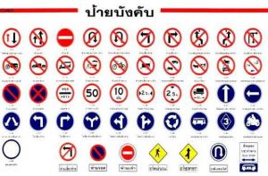 Traffic-Signspicture