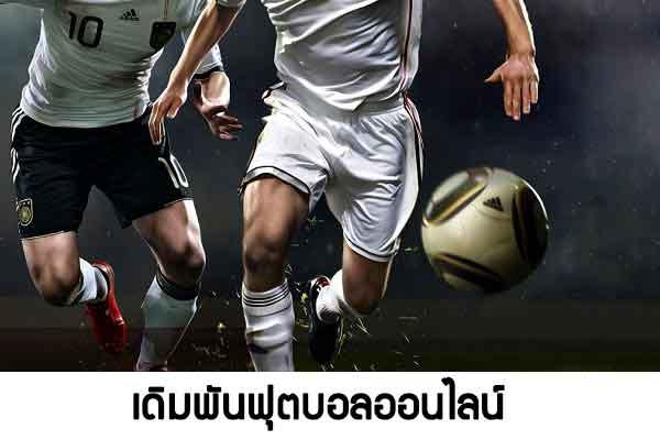 soccerpicture